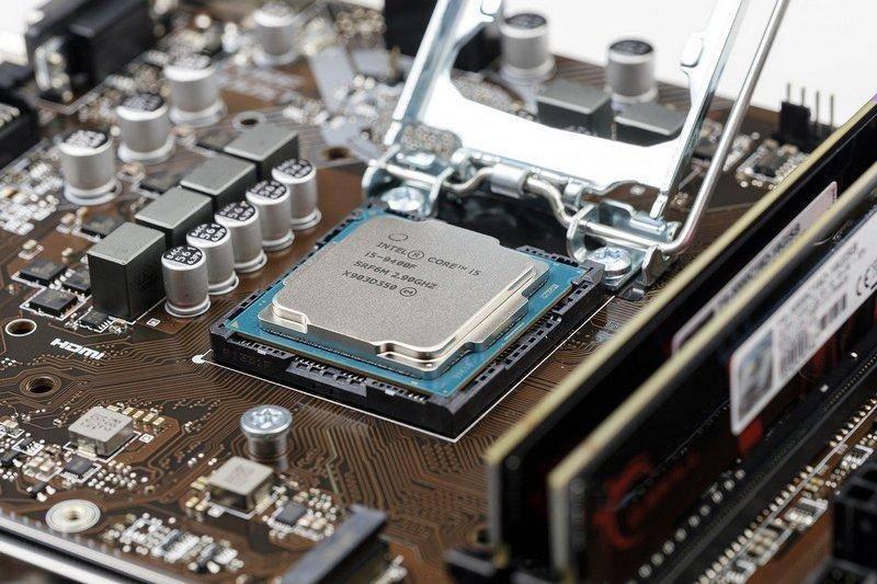 Budowa procesora komputerowego